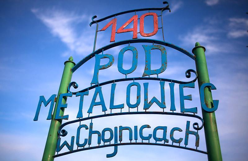 Mieszkańcy Osiedla Metalowiec w Chojnicach będą musieli poczekać na uzbrojenie terenu i utwardzenie dróg