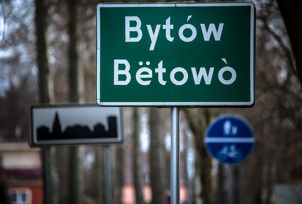 Na ostatniej przedwakacyjnej sesji spotykają się dziś (26.06) radni miasta i gminy Bytów