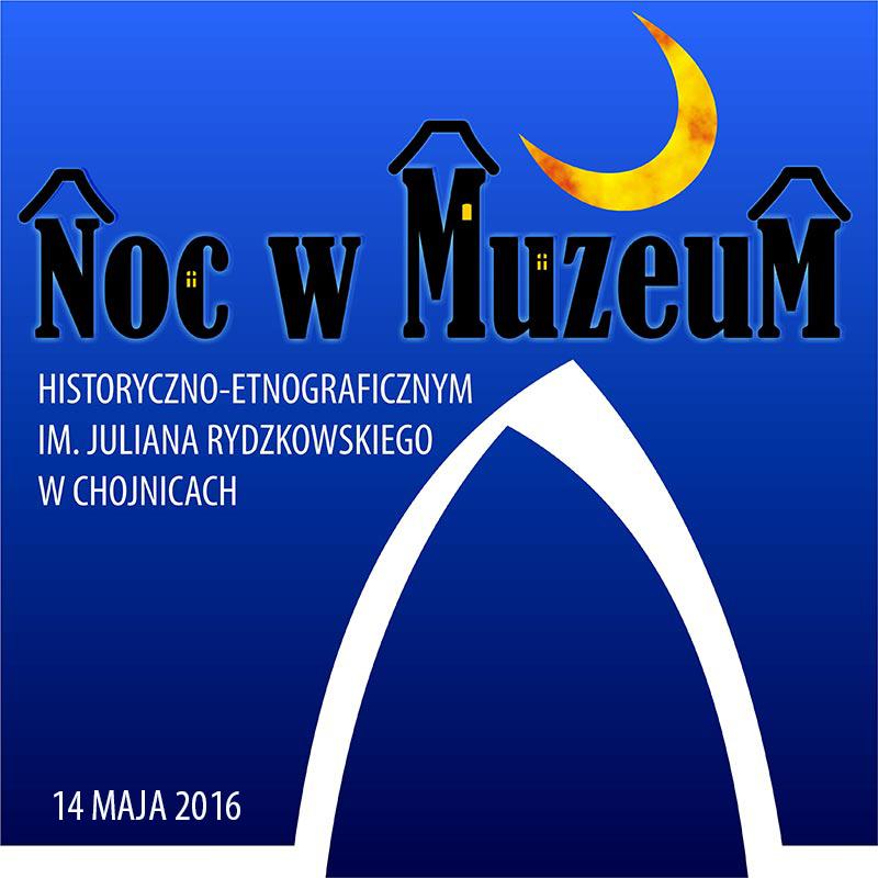 Noc w Muzeum 2016