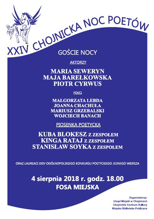XXIV Chojnicka Noc Poetów &ndash 4 sierpnia