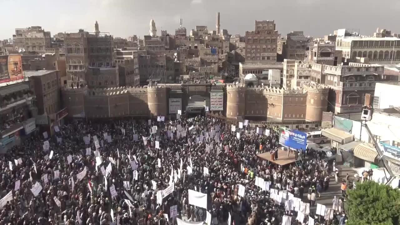 Kilkadziesiąt tysięcy Jemeńczyków protestowało po konferencji bliskowschodniej w Warszawie