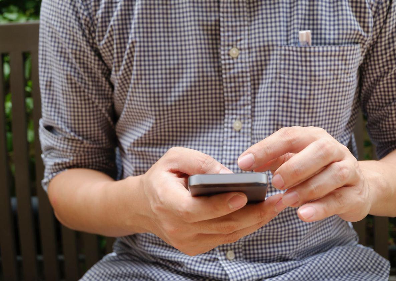 Chojnicki ratusz chce uruchomić specjalną aplikację dla mieszkańców