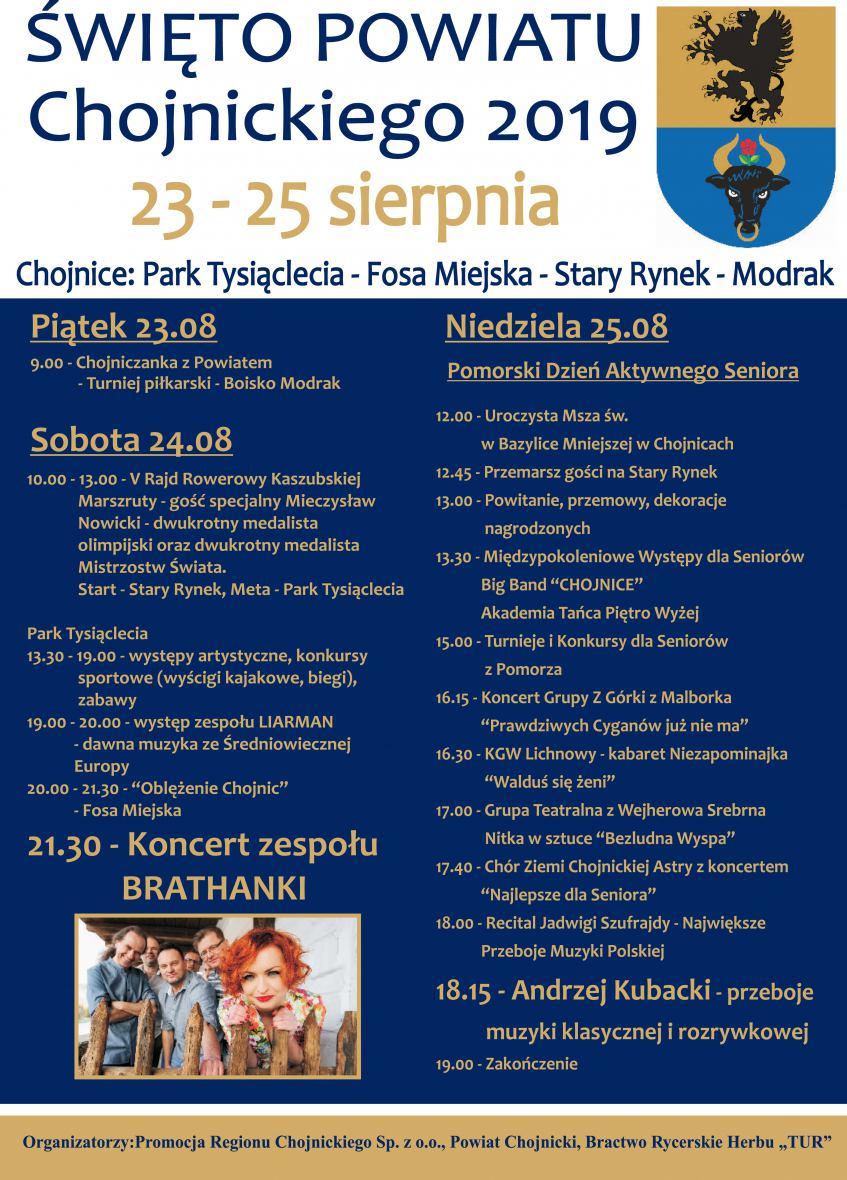 Trwa Święto Powiatu Chojnickiego