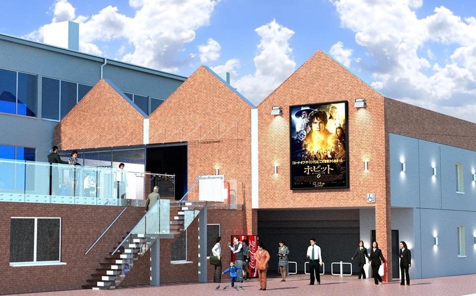 Jest pozwolenie na budowę kina w Tucholi