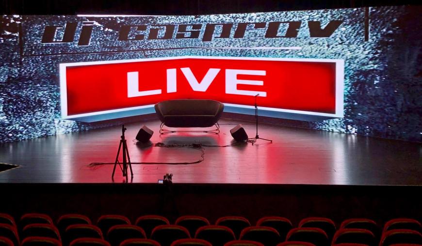 Chojnickie Centrum Kultury po raz pierwszy przeprowadzi internetową transmisję koncertu. Na żywo zagra dj Casprov