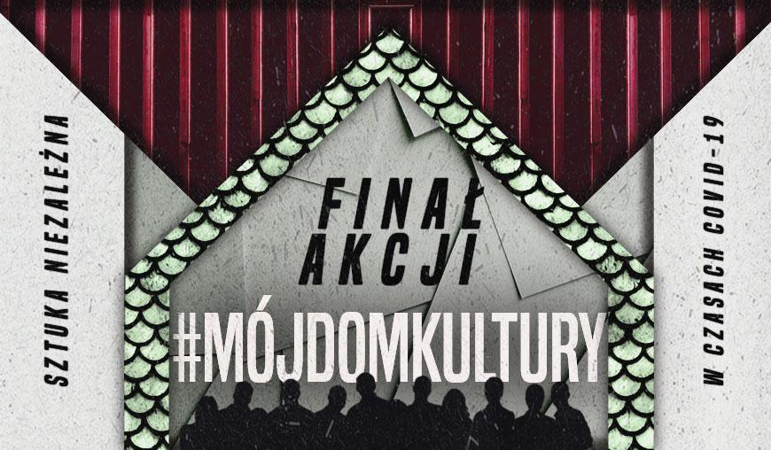 W czwartek w Chojnickim Centrum Kultury drugi finał akcji MojDomKultury